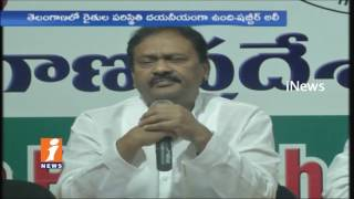 Congress Leaders Shabbir Ali and Jeevan Reddy Demands CBI Enquiry on Miyapur Land Scam | iNews