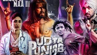 Udta Punjab Official Trailer 2016 Shahid Kapoor, Kareena Kapoor Khan, Alia Bhatt, Diljit Dosanjh