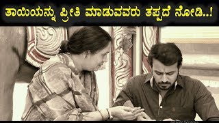 Mathomme needu devare song | Janani Kannada Movie | Directed by Siddappaji Kanakapura