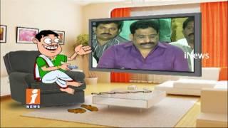 Dada Counter To Buddha Venkanna His Speech | Pin Counter | iNews