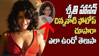 Actress Shruti Haasan Then And Now Unseen Photos | Shruti Haasan Family Pics | KamalHaasan Daughter