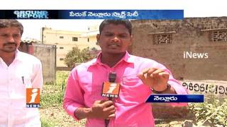 People Face Problems With Dumping Yard In Nellore|Municipal Officials Neglects|Ground Report| iNews