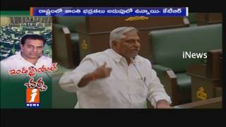Hot Discussion On Telangana Assembly Over Industrial Growth In  Telangana assembly | iNews
