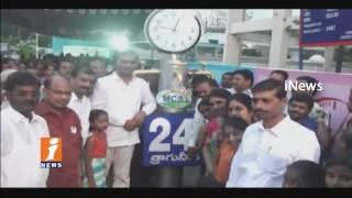 Minister Harish Rao 24 Hours Drinking Water Scheme in Siddipet | iNews