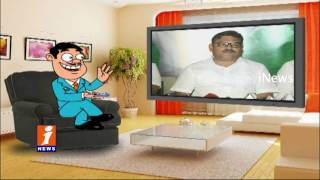 Dada Funny Conversation With Ambati Rambabu Over Chandrababu   Pincounter   iNews