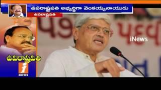 BJP Finalise Venkaiah Naidu For Vice President Nominee | iNews  | iNews