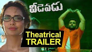 Veedevadu Movie Theatrical Trailer Sachiin Joshi, Esha Gupta Bhavani HD Movies