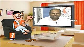 Dada Punches On YSRCP MLA Srikanth Reddy His Speech | Pin Counter | iNews