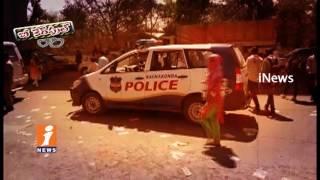 Fake Job Mela In Uppal Little Flower College Hyderabad   Be Careful   iNews