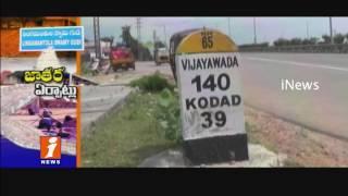 Lingamanthula Swamy Temple Get Set Up For Jatara   Durjapally   Telangana   iNews