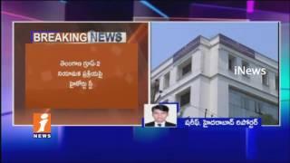 High Court Stay On TSPSC Group-II Exam Results | Telangana | iNews