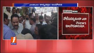 GHMC Illegal Construction Demolish Continuous For 4th Day | MIM Protest at Tolichowki | iNews