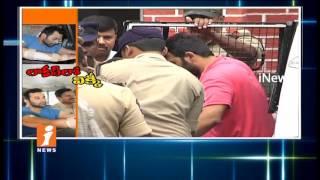 Police Confirms Vikram Goud Gun Firing Case as Self Suicide Drama | iNews