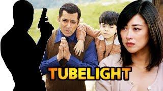 Man Who TRIED To Kill Salman Khan Arrested, Zhu Zhu UPSET With Tubelight Low Response