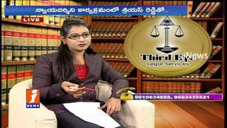 How To Take Cares About Loans And Issues | Nyaya Darshini | iNews