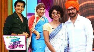 Aamir Khan On Chala Hawa Yeu Dya - Paani Foundation Promotion