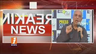 IYR Krishna Rao Speaks To Media On Swiss Challenge System For Amaravathi   AP   iNews