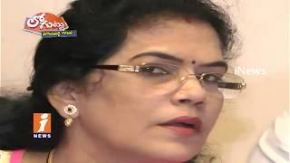 YCP Sr Leader's Dilemma On Prashant Kishor Team Tour In Srikakulam | Loguttu | iNews