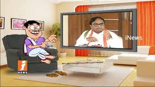 Dada Punches On Ponnala Lakshmaiah His Speech | Pin Counter | iNews