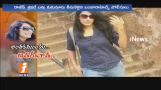 Police High Drama on Beautician Sirisha Death Case | Relatives Alleges Its Murder | iNews