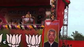 Modi's rally at Kharagpur, West Bengal