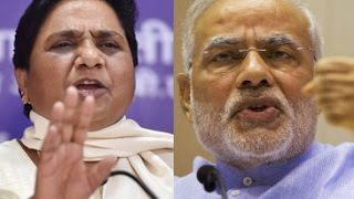 Modi govt has imposed undeclared economic emergency in the country- Mayawati