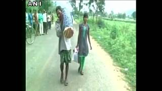 Odisha-  Man Carried Wife's Body 10 Km With Daughter
