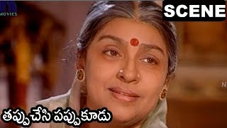 Doctor Meet Balayya | Balayya Tells About His Wife Health || Tappu Chesi Pappu Kudu Scene
