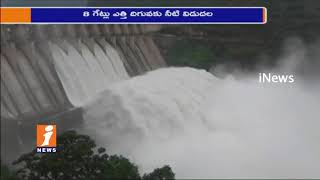 Heavy Inflow Of Flood Water To Srisailam Dam | 6 Gates Lifted | iNews