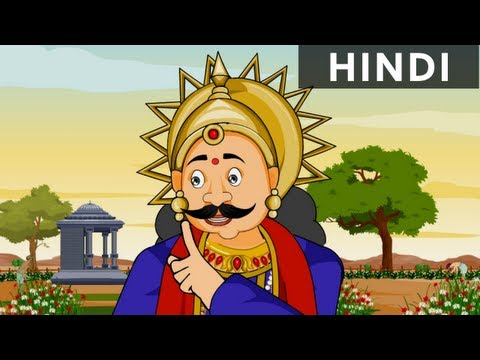Watch The Precious Box Tales Of Tenali Raman In Hindi Video
