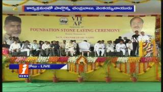 Venkaiah Naidu Speech at VIT Foundation Stone Laying Ceremony at Inavolu | iNews