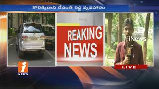 TTDP Politburo Meeting Ends Without Conclusion on Revanth Reddy Issue | iNews