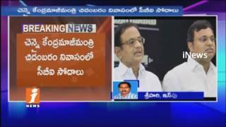 CBI Raids In Chidambaram and His Son Karti Residences in Chennai | Tamil Nadu | iNews