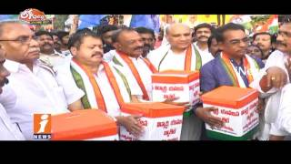 YSRCP and TDP Wants To Focus AP Special Status Issue To Defeat TDP In EG | Loguttu | iNews
