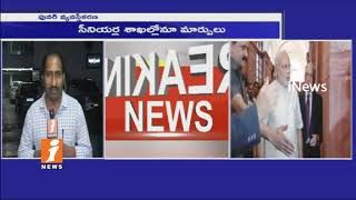 Central Cabinet Expansion on Saturday | Modi and Amith Shah Meeting in Delhi | INews