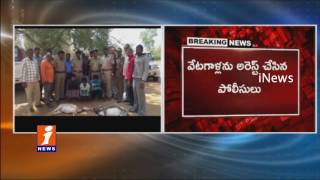 Animal Hunters At Chittoor Border Caught While Hunting   Weapons Seized   iNews