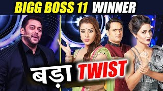 Bigg Boss 11 - A Huge Twist In WINNER Announcement | Shilpa Shinde, Hina Khan, Vikas Gupta