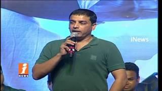 Producer  Dil Raju Speech At DJ Duvvada Jagannadham Theatrical Trailer Launch |Allu Arjun | iNews