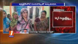 Old Man Standing In Bank Queue Lines Dies Of Heart Attack In Guntur SBI Bank | iNews