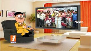 Dada Comments On Gaddar His New Gaddar Political Party |  Pin Counter | iNews