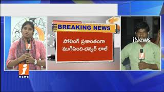Nandyal By Election Polling Ends Peacefully | Counting On 28th | iNews