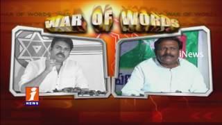 Controversial Comments Between Pawan Kalyan And Byreddy Rajasekhar Reddy   iNews