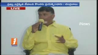CM Chandrababu Naidu Address Media on Governor Narasimhan Speech | AP Budget Session | iNews