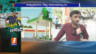 Tirupati People Angry On Petrol And Diesel Prices | iNews