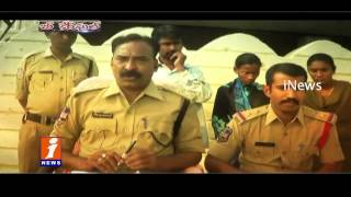 Illegal Affair Leads To VRO Death In Birkur | Kamareddy | Be Careful | iNews