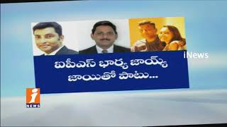 Police Investigation On IPS Officer Safeer Karim Cheating In UPSC Mains Exam | iNews