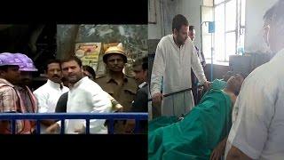 Rahul Gandhi visits Kolkata flyover collapse site, meets victims - News Video