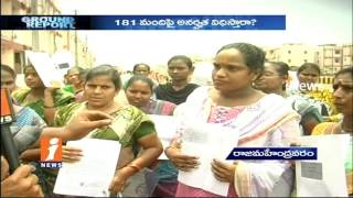People's Demands eligible For Govt Houses In Rajahmundry | Ground Report | iNews