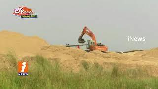 Why TDP Leaders Politics On Free Sand Scheme? | Loguttu | iNews