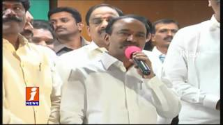 Peddi Sudarshan Reddy Takes Charge as Civil Supplies Chairman | TRS Ministers Honor | iNews
